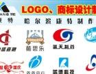 企业VI logo设计 商标设计 哈尔比康特制作厂