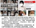 较除甲醛 北京专业检测甲醛,净化空气,祛除异味