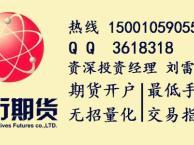 广州期货开户最低手续费,无招量化系统提供指导