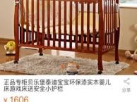 贝乐堡belopo泰迪胡棕色婴儿床