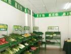 急转(非中介)兴宁区政府生鲜超市便利店生意转让
