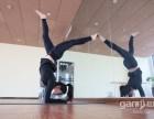 西安专业瑜伽培训机构玉祥门嘉艺舞蹈