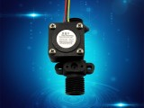 储水式电热水器出水断电水流传感器 脉冲信号输出水流传感器