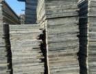 朝阳木材回收 长短木方 建筑模板收购