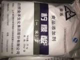 广州安徽中粮生化无水柠檬酸销售优惠促销