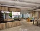 尚泰装饰 深圳市之平物业发展有限公司办公室装修