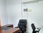 出租开发区荣基国际商务写字楼2房1厅含办公设备