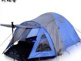 柯瑞普户外3-4人双层旅游帐篷可延伸折叠防暴雨多人旅游 新品特价