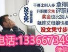 高等教育长江大学2017成人高考报名时间