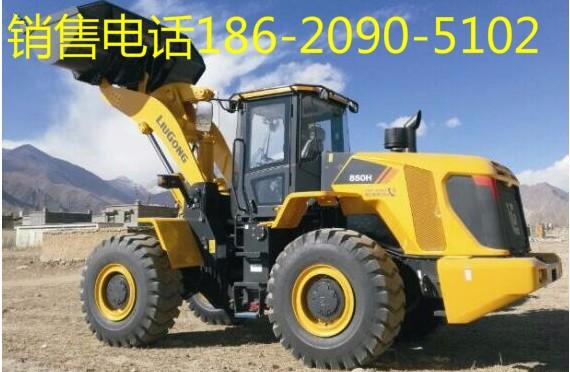 南阳柳工装载机/铲车价格 -柳工系列销售咨询电话
