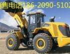 桂林市柳工装载机销售电话丨柳工铲车价格