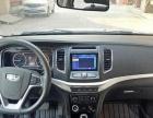 吉利 远景 2016款 1.5 自动 幸福版公司自采车辆,车况优
