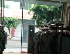 井研周边 竹园镇 服饰鞋包 商业街卖场
