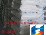 工厂直销玉米淀粉,淀粉厂,进口淀粉 国产可溶性淀粉