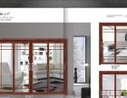 【铝型材】本公司专业生产建筑,门窗型材,工业型材