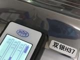 深圳优惠的车窗膜推荐_零售车窗膜
