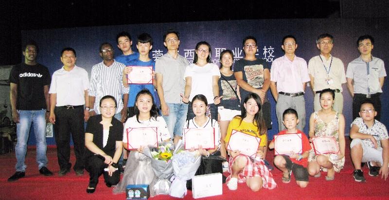 东莞最好的英语培训-西湖职业学校