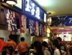香港众思集团小吃玉子烧美食加盟特色小吃加盟
