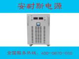 安耐斯JS153D可调直流稳压电源0-15V3A直流稳压电源