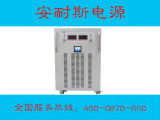 南通0-200V120A可调直流电源的价格