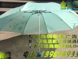 批发晴雨伞 杭州天堂雨伞工艺8骨三折珠光伞广告伞礼品伞定做定制