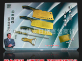 厂家直销最新6件套黄金刀蔷薇刀钛合金刀套装 钛金刀菜刀会销礼品