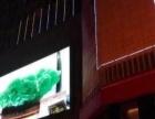 东风广场嘉亨茂广场 写字楼 100平米