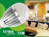 12W车铝LED球泡灯 厂家直销特卖23元 足功率-高亮度 热销