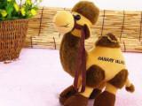 毛绒公仔 毛绒玩具骆驼,生日礼品,