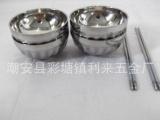 厂家直销不锈钢套碗/不锈钢双层碗礼盒装