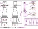 LB6-110电流互感器(LCWB7-110)