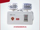 新国标 光世界 消防应急照明指示灯 超亮入八颗灯珠 应急8小时0