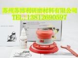 现货3M20457气动打磨机