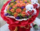 柳州鲜花速递柳州情人节鲜花预定(预订)柳州鲜花礼品