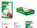 厂家定做广告宣传促销礼品扑克牌定制扑克加印logo