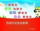 2020年四川省中高級建筑工程師職稱評定代理申報