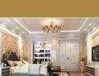 专业家庭装修 各酒店,办公室,写字楼,排屋别墅装修