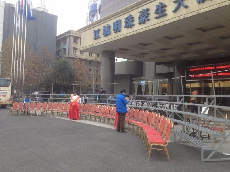 武汉毕业照拍摄/大合影毕业照站架出租