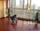 家庭保洁租房保洁开荒保洁擦玻璃地板打蜡地毯沙发清洗