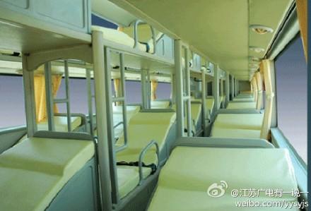 瑞安到芜湖客车/特快物流13989711588长途汽车