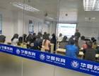 惠州哪里读大学还有圆梦补贴 惠州华夏教育