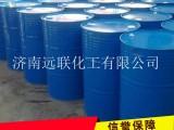 济南低价二乙二醇 99.9%二甘醇 沙特进口原装