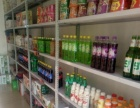 超市货架,便宜处理