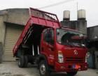 成都雙流溫江自卸翻斗輕卡4米2貨車可載12噸出租裝貨