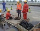 云南省市政管道清淤 排水管道清洗 管道检测 清淤泥