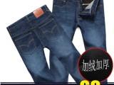 美邦2014新款男装冬季男士牛仔裤加绒厚款保暖 韩版 直筒长裤男