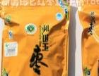 新疆昆仑红枣业 新疆昆仑红枣业诚邀加盟