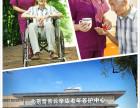 北京市西城区养老院地址普亲养老院