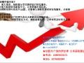 上海市普陀区100万资金炒股开户佣金收费最低是哪家券商?
