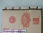 刘天师~阴阳风水/预测占卜